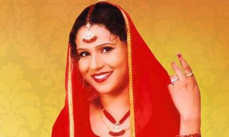 Sukhjit Kaur