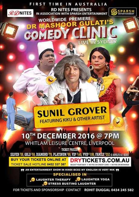Comedy Clinic by Sunil Grover & Kiku Live in Sydney