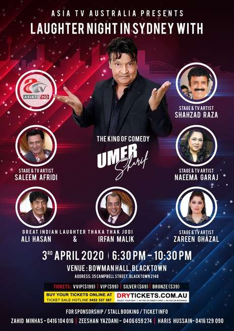 The King of Comedy - Umer Sharif Live In Sydney 2020