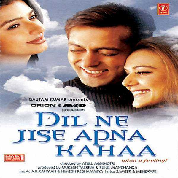 Taki Taki Full Song Downloadbin Mp3: Dil Ne Jise Apna Kahaa Original Motion Picture Soundtrack
