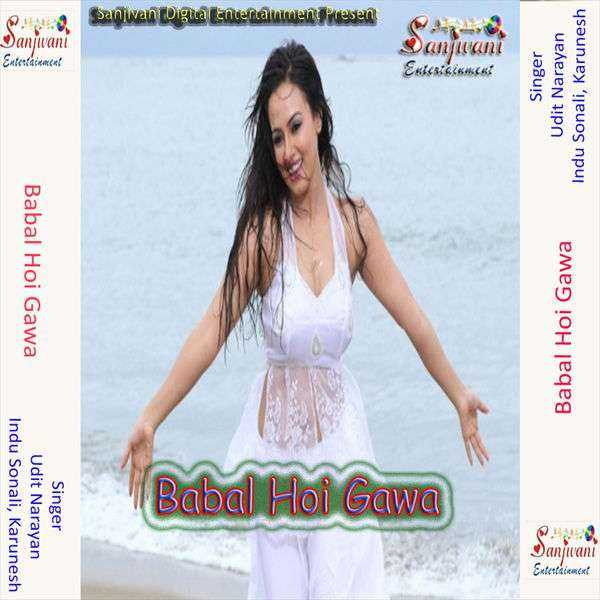 Babal Hoi Gawa Songs, Music - Udit Narayan - DryTickets