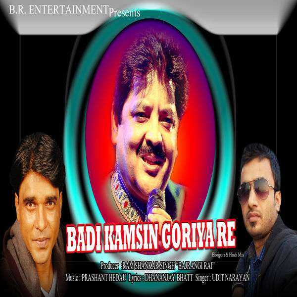 Badi Kamsin Goriyare Single Songs, Music - Udit Narayan