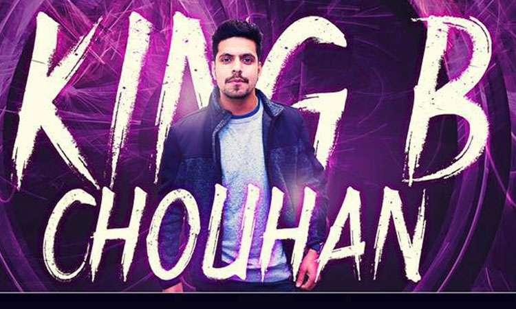 King B Chouhan