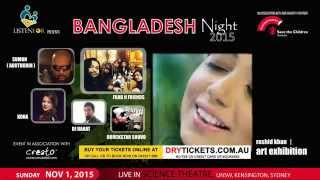 Bangladesh Night 2015 | Kona |  Live In Sydney