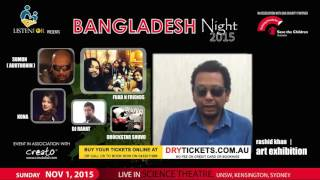 Bangladesh Night 2015 | Sumon