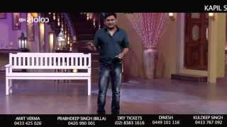 Comedy King Bollywood Actor Kapil Sharma Live In Sydney Promo