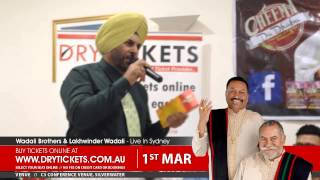 Press Conference Wadali Brothers | Live In Sydney