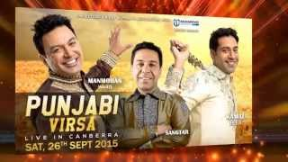 Punjabi Virsa Live In Canberra Promotional Video